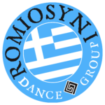 Romiosyni Dance Group
